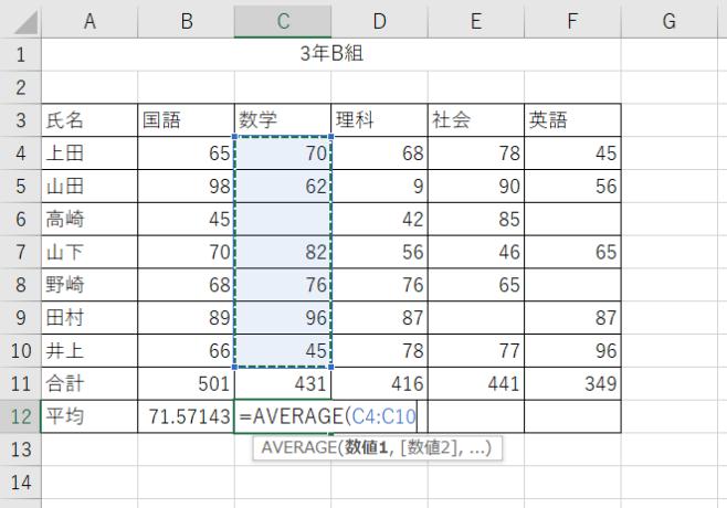 AVERAGE図5