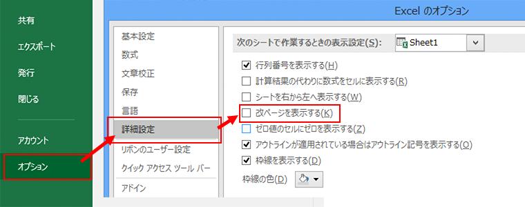表示 させない 0 エクセル エクセルの合計が0の場合の「0」を非表示にする方法