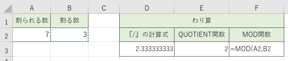 引数を指定しました。