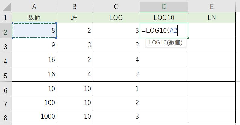 引数に基準値を指定しました