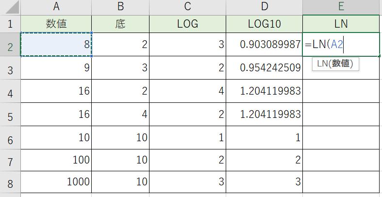 引数に基準となる数値を指定します