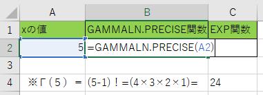 カンマログナチュラルプリサイズ関数を入力しました