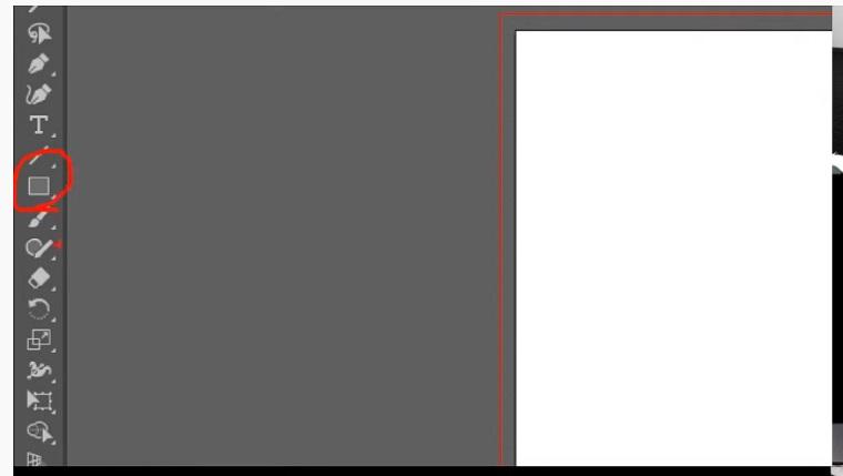長方形ツールの場所