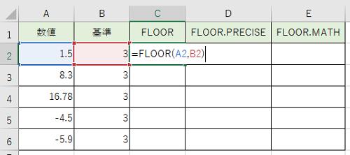 フロア関数を記入しました。
