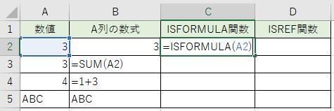 イズフォーミュラ関数を書きました。