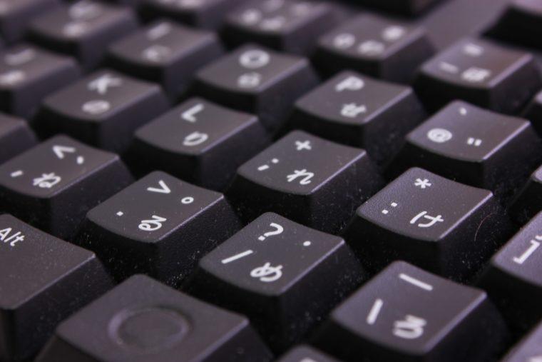 デスクトップパソコンのキーボード