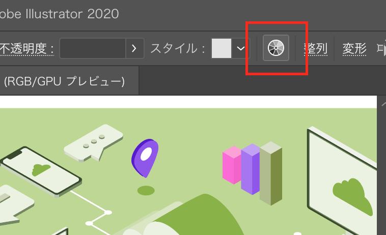 「オブジェクトの再配色」の使い方