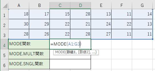 モード関数を書きました