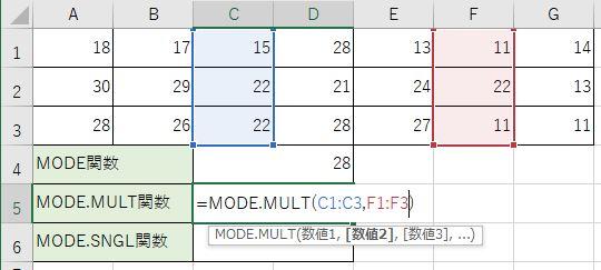 モードマルチ関数を書きました