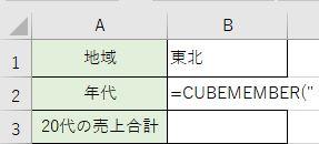 cubemember関数を書きました