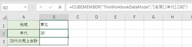 データベースからフィールドを指定してデータを取り出しました